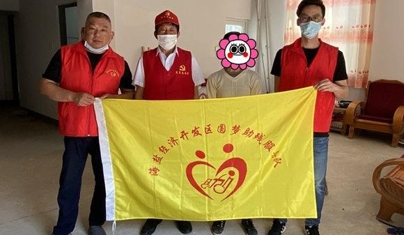 走访慰问残障人士 真情关怀暖人心 ——清湖
