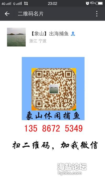 象山电话二维码.jpg