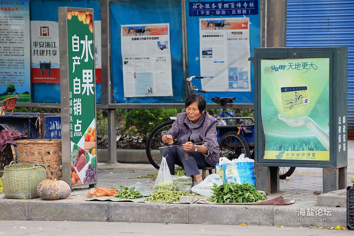 卖菜-1.jpg