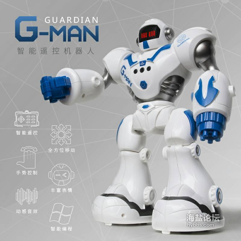新威尔机械战警儿童遥控机器人玩具智能感应跳舞充电男孩儿童礼物
