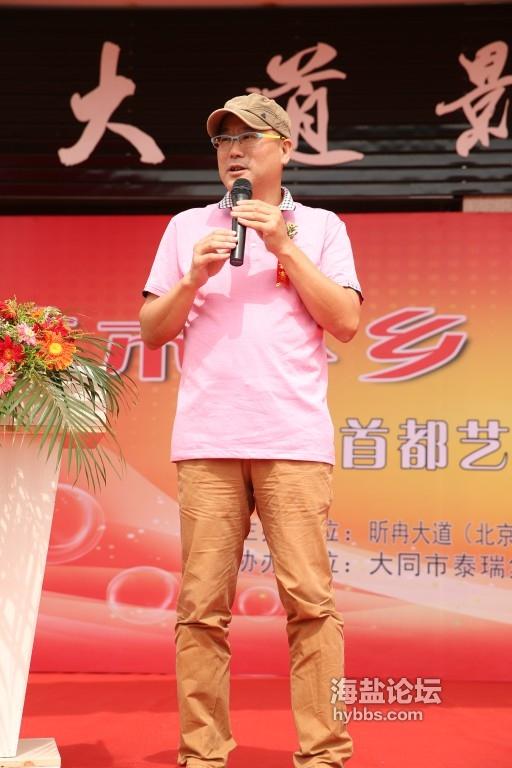 北京电影学院新视听传媒学院院长、博士生导师宿志刚致辞.jpg