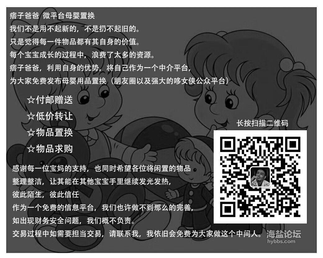 QQ图片.jpg
