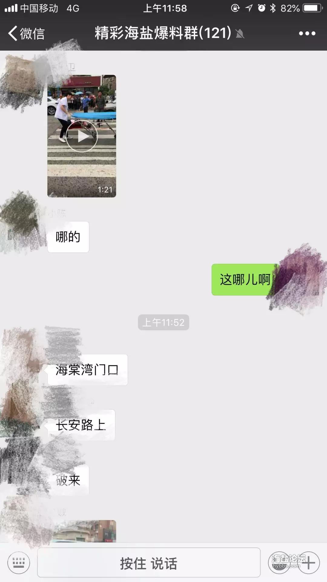 微信图片_20180605140241.jpg