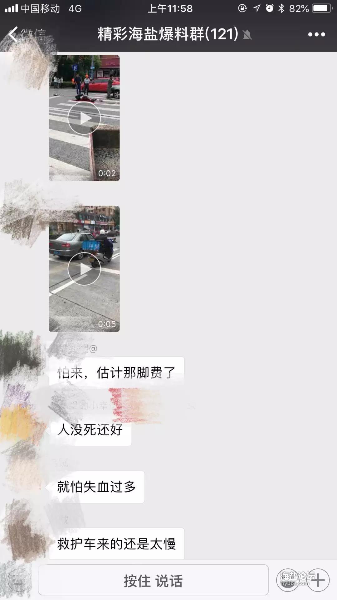 微信图片_20180605140238.jpg
