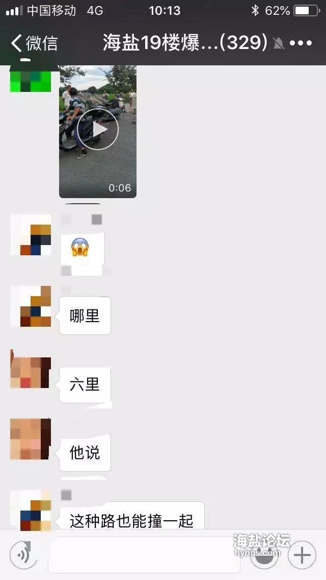微信图片_20180910150458.jpg