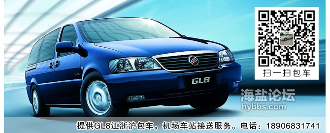 GL8微信图片.jpg