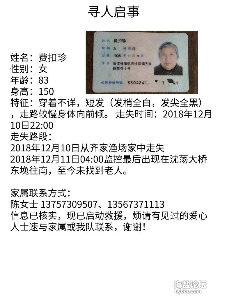 微信图片_20181212104024.jpg