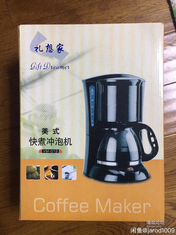 咖啡机1.jpg