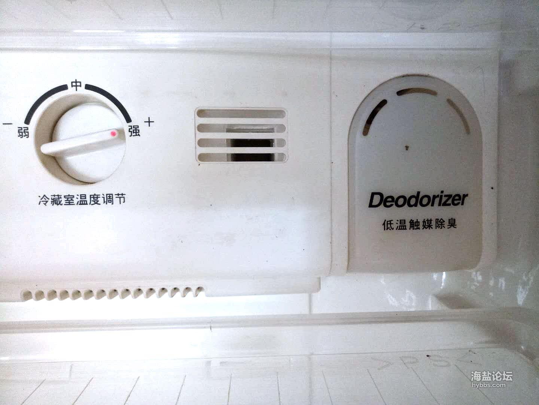 冷触媒除臭保鲜冷藏室