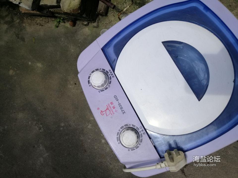 洗衣机-2.jpg
