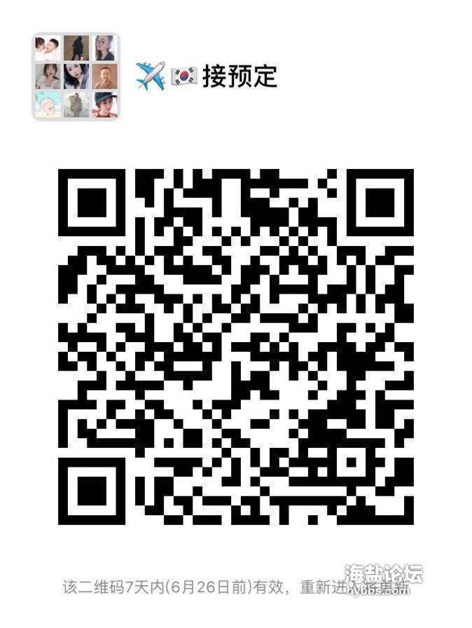 微信图片_20190620103521.jpg