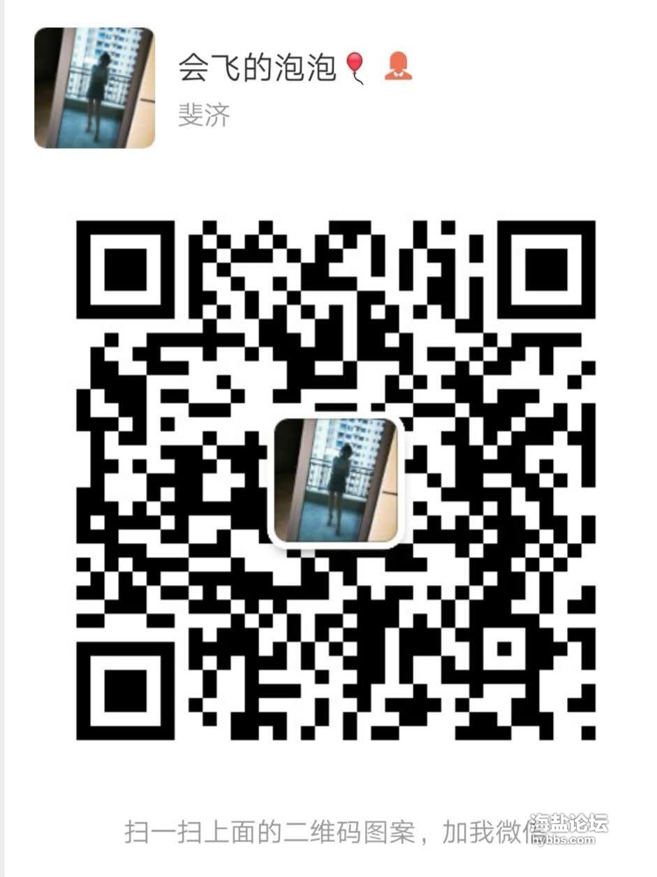 微信图片_20190620142424.jpg