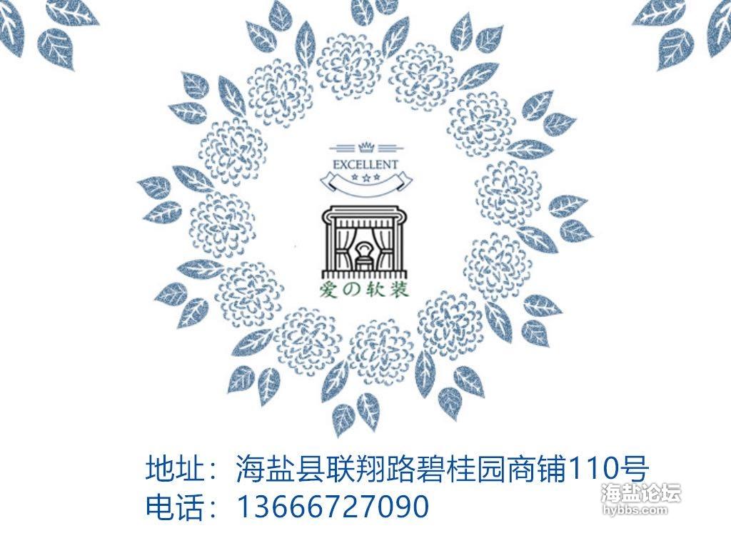 微信图片_20200323185635.jpg